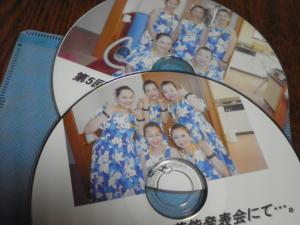 SANY1707_convert_20110310012315.jpg