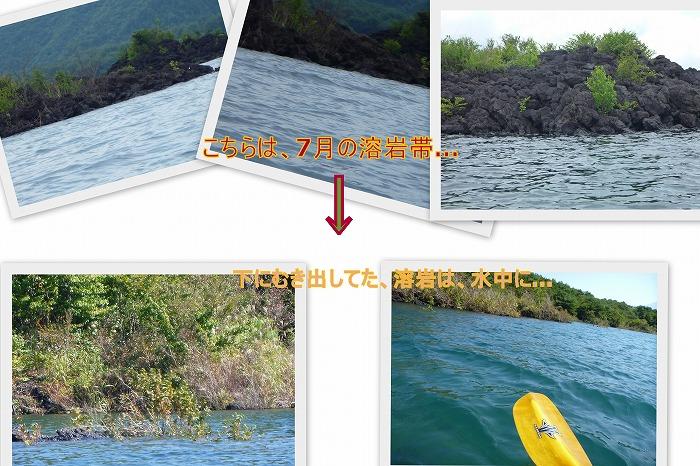 1.溶岩帯