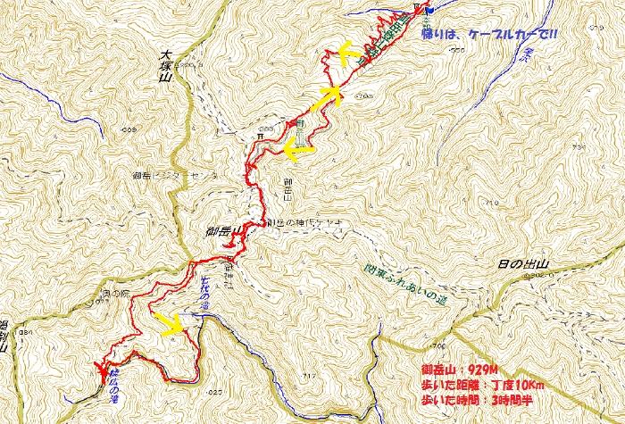 11.15御岳山JPG