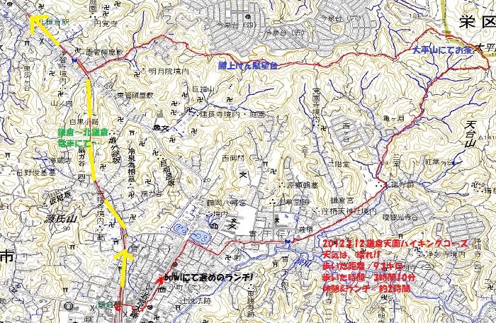 鎌倉JPG2