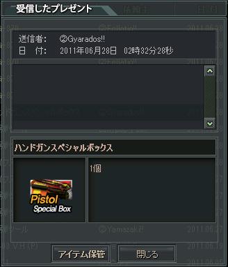 prestar7.png