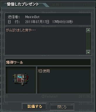 shu-111.png