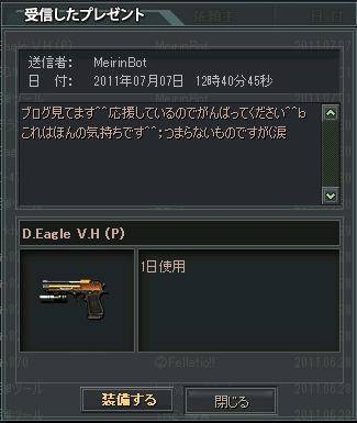 shu-12.png