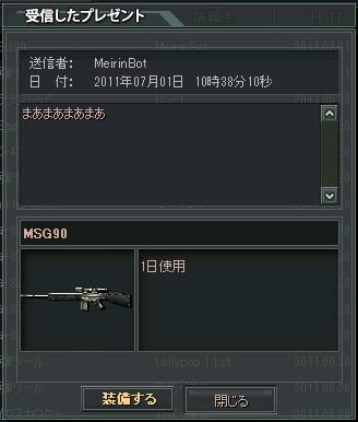 shu-14.png