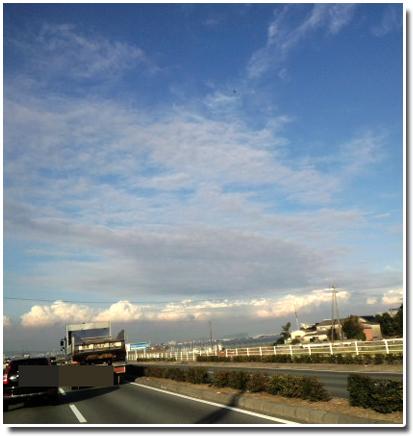 11月29日雲
