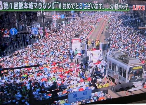 熊本城マラソン