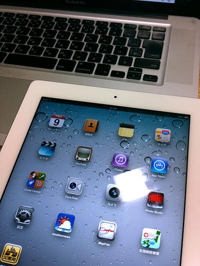 iPad2_2.jpg