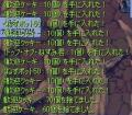 screenshot0334.jpg