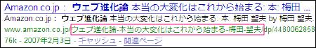 web-shinkaron_20070205.png