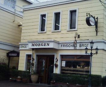 モルゲン外観