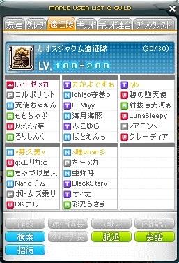 MapleStory_2011_0809_233045_716.jpg