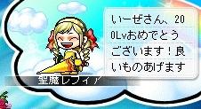 MapleStory_2011_0810_000411_586.jpg