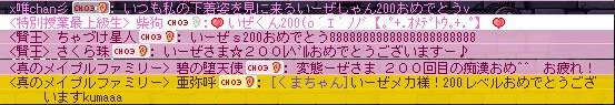 maple_110809_234143.jpg