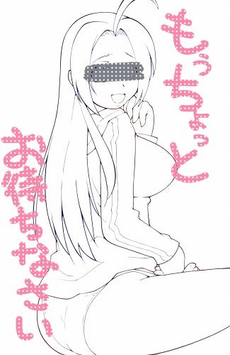 uraazusa_20111011003921.jpg