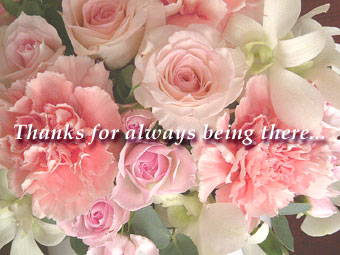 いつもそこにいてくれて、ありがとう…♪