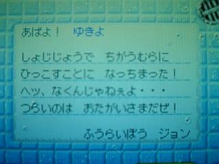 080215_084610.jpg