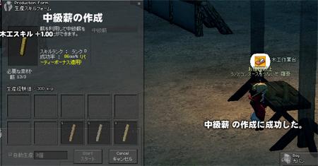 11_4_25_2.jpg