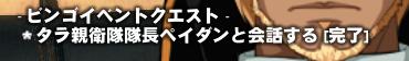 11_4_25_4.jpg