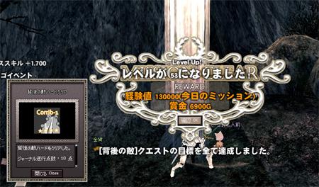 11_4_26_1.jpg
