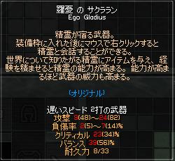 11_5_2_1.jpg