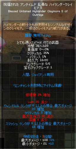 11_5_6_3.jpg