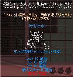 11_5_7_2.jpg
