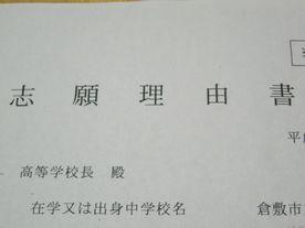 001-5.jpg