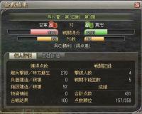 20080217_2.jpg