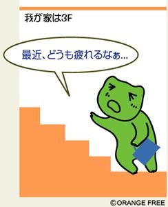 kaeru10_16