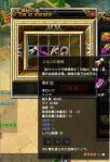 game 2012-2-3[09.46.58]bb