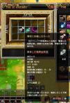 game 2012-2-3[13.37.13]bb