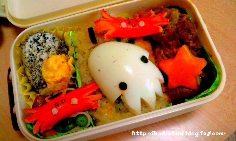 8月10日(水)水族館弁当:どんぶり(*゚д゚)「イカとカニ入ってた!w」