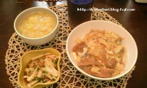 カツとじ丼 長芋の短冊梅和え 白菜の味噌汁