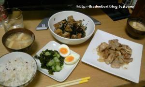 鶏肉の塩炒め 厚揚げとひじきの煮物 わかめときゅうりの酢の物 ゆでたまご 玉ねぎの味噌汁 八穀米