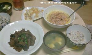 牛筋煮込み 納豆 大根のサラダ わかめと豆腐の味噌汁 八穀米