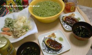 茶そば ナスの田楽 天ぷら(半熟卵・エリンギ・舞茸・人参・ゴーヤ・茗荷)