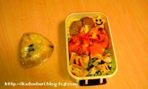 8月21日(日)残り物全部詰めちゃえ弁当:どんぶり(*゚д゚)「今日の弁当めっちゃたくさんだった」