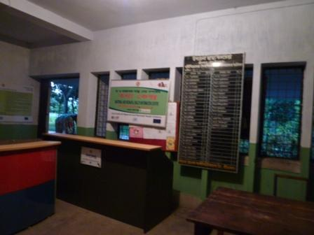 Srimangal Upazila Hospitalの受付