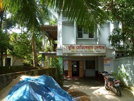 Srimangalの私立病院