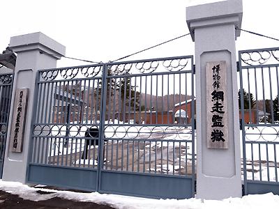 abashiri5.jpg