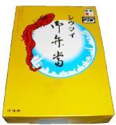 シウマイ弁当-01