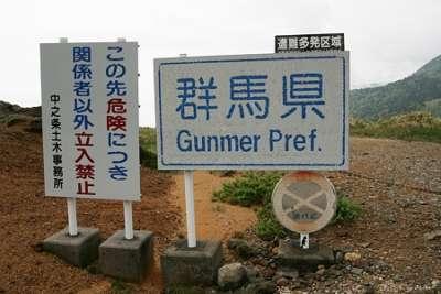 gunmer.jpg