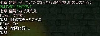 screenmagni8982.jpg