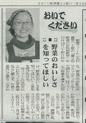 sorachi02.jpg