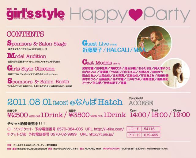 Happy-2_convert_20110801200252.jpg