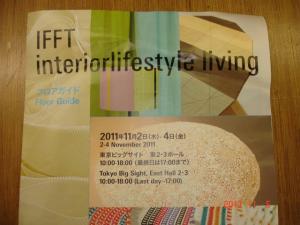 IFFT interiorlifestyle lining