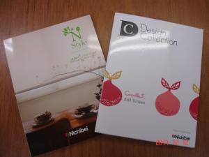 ニチベイ ファブリックコレクション N Styleとデザインコレクション