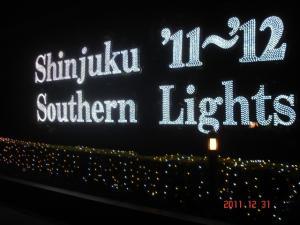 SHINJUKUサザンライツ2011-2012-1-5