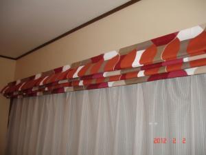 プレーンシェードboras Malaga(ボラス マラガ)レッド色1