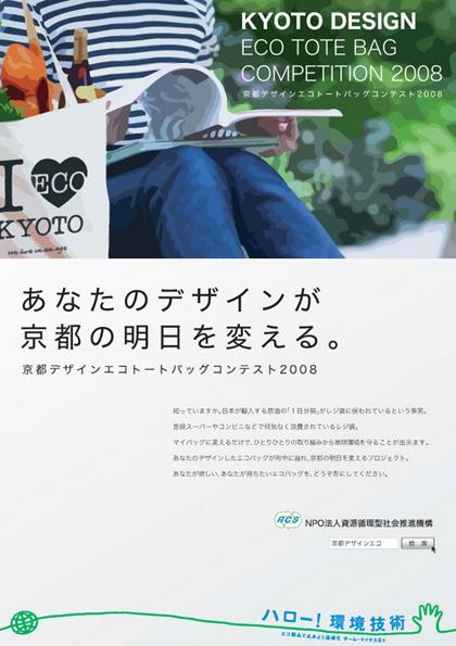 20071214183555.jpg